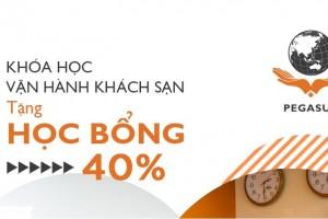 CHO-ads