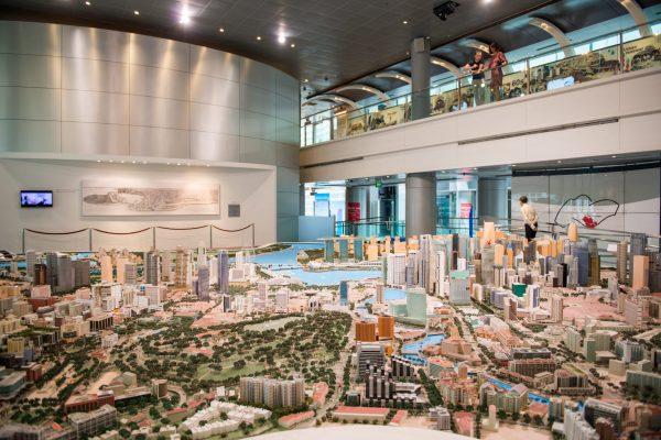 Singapore City Gallery
